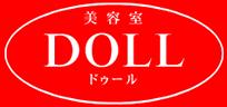 美容室 DOLL ドゥール